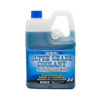Антифриз KYK Super Grade Coolant -40C (Бирюзовый), 2л
